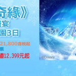 big_banner_hk_141219